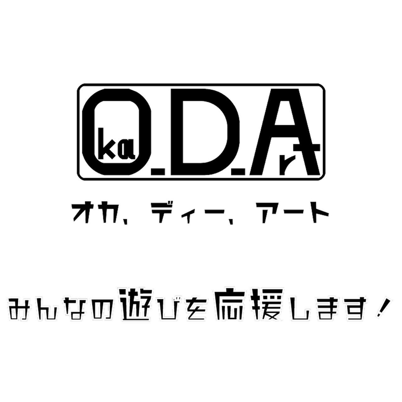 画像: oka-d-art powered by BASE