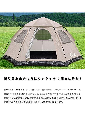 画像1: 【初心者必見】DODキノコテントは最強のファミリーキャンプテント★簡単・広い・可愛いの3方良し!