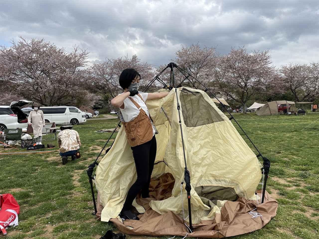画像: 筆者撮影:「折りたたみ傘を開くだけ〜」くらいの感覚です!