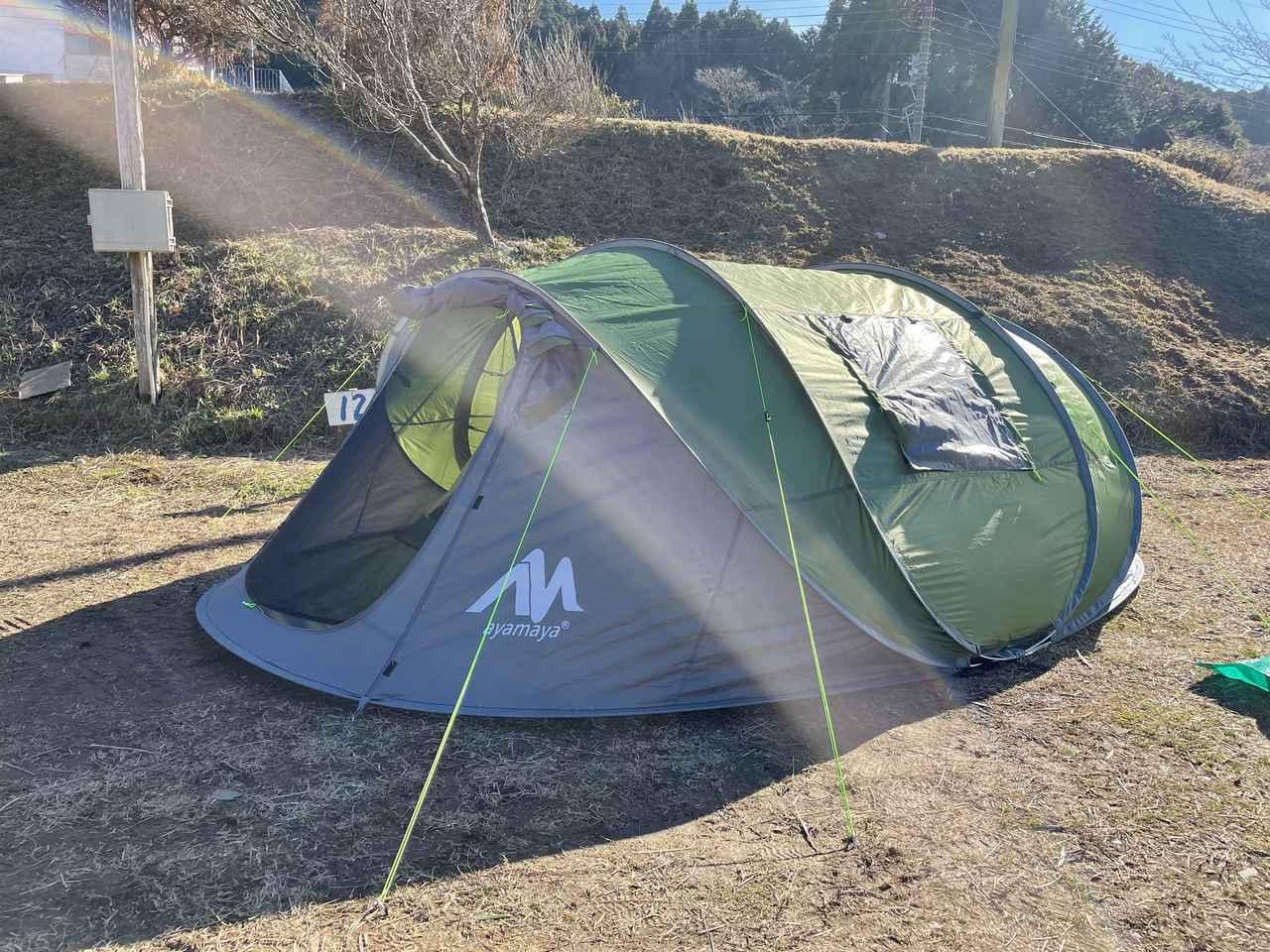 画像: 【検証】冬キャン初心者がポップアップテント泊してみた!「Ayamaya(アヤマヤ)」で冬キャンプはできるか? - ハピキャン(HAPPY CAMPER)
