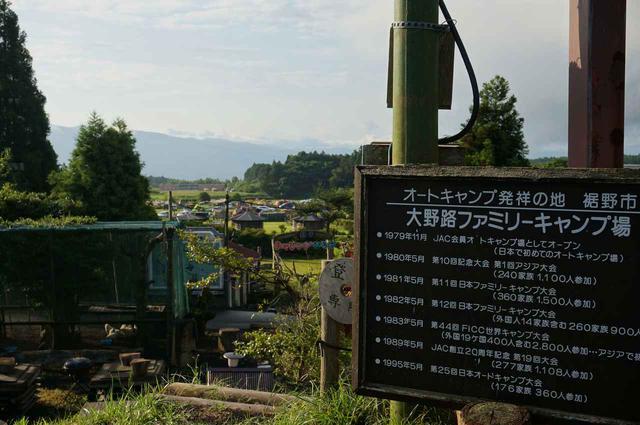 画像: 【オートキャンプ場】「大野路ファミリーキャンプ場」を徹底レポ 気になるトイレや露天風呂・富士山の湧き水も - ハピキャン(HAPPY CAMPER)