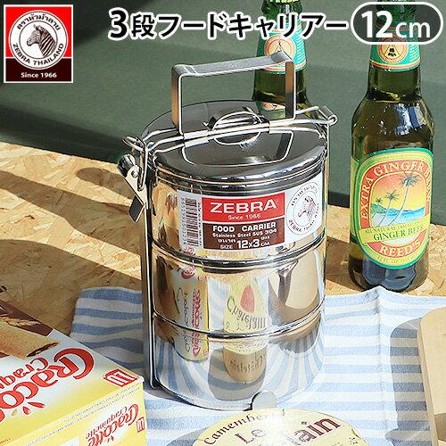画像5: ステンレス製・木製・アルミ製弁当のおすすめ9選