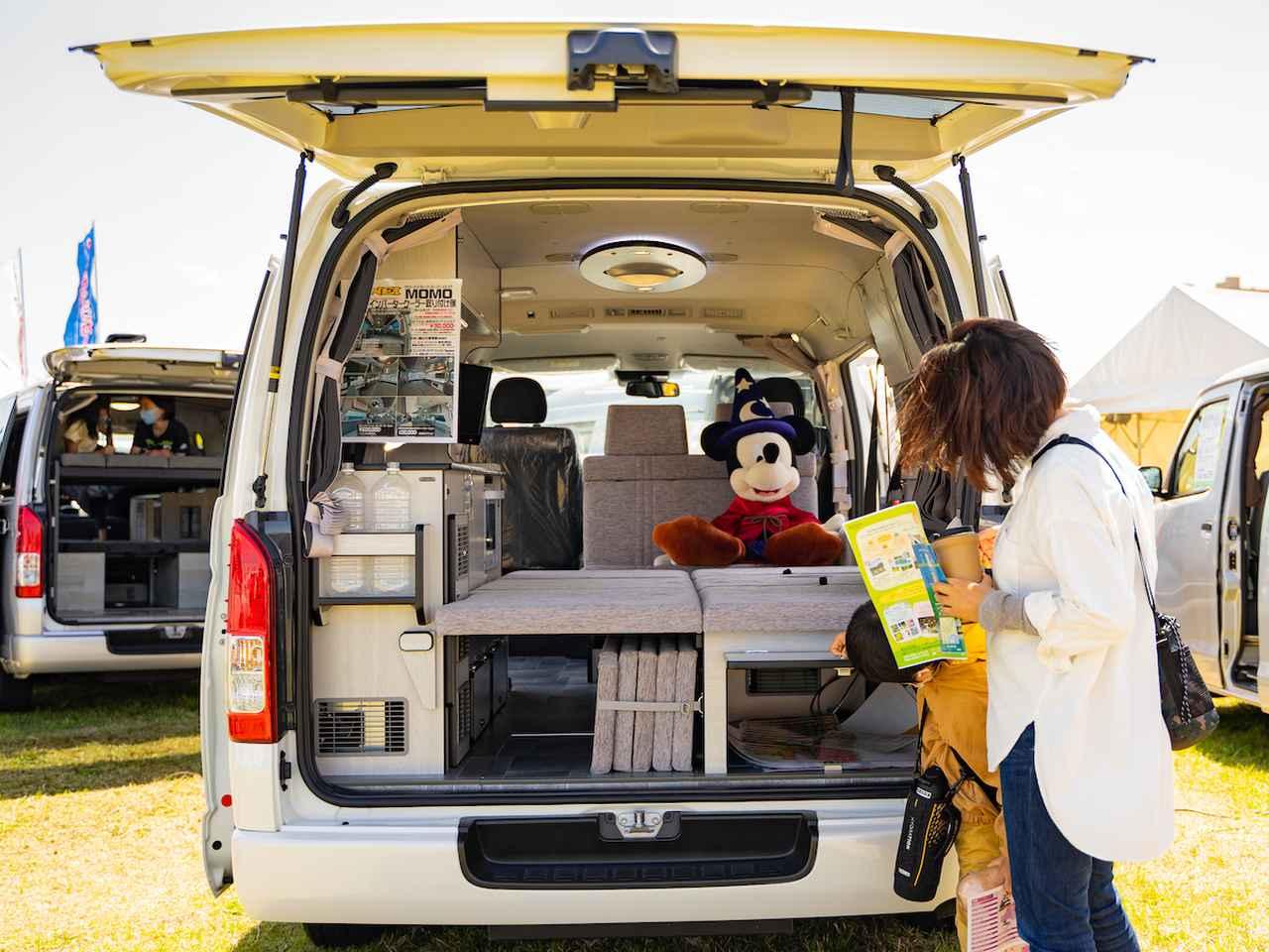 画像: ベットキットの収納スペースが就寝時の荷物置き場になります。 R I N E Iプロダクト:MoMoシリーズ
