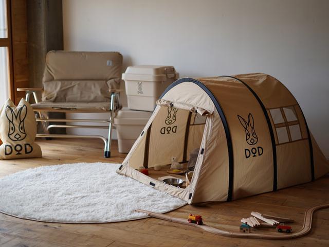 画像: お部屋の中でもでキャンプごっこができる!