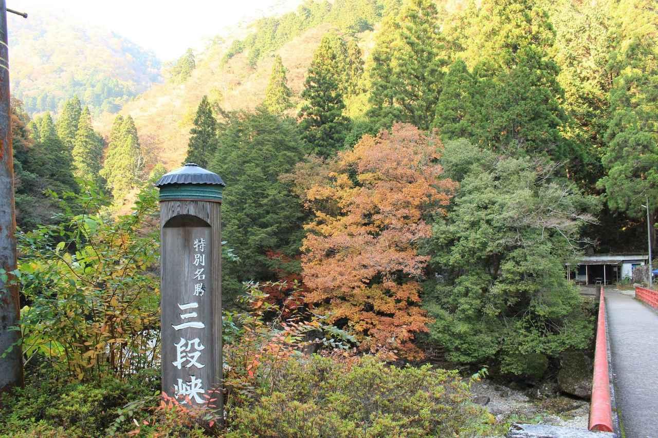 画像: 【おすすめキャンプ場3】広島県「恐羅漢エコロジーキャンプ場」:広島最高峰の雄大な自然を満喫!