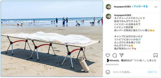 画像: tsuyopon4385さんInstagramより www.instagram.com
