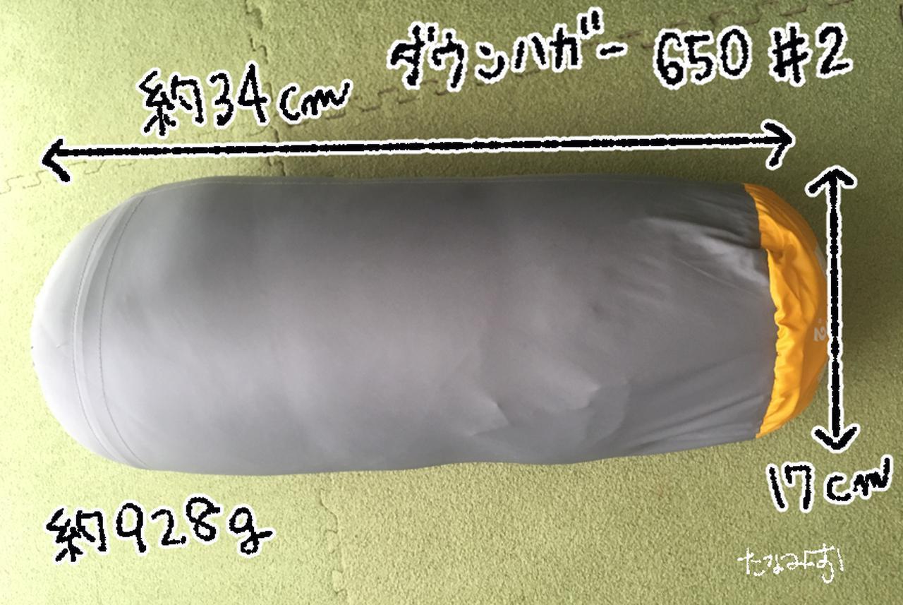 画像1: 【冬キャンプレビュー3】軽くてコンパクト!持ち運びに便利