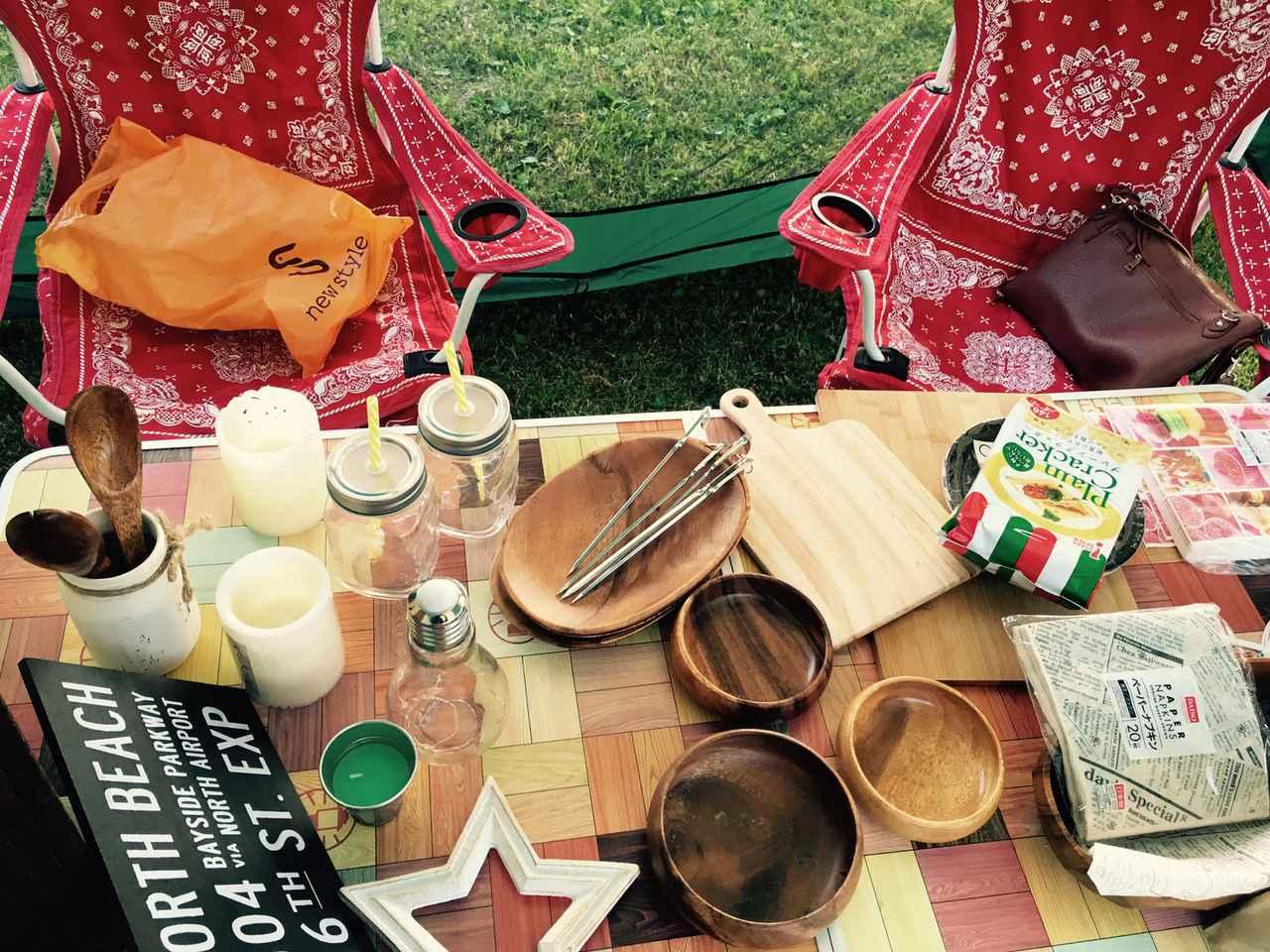 画像: 女性のキャンプに必須な持ち物リスト! 虫除け・日焼け止め・ウエットティッシュ・ひざ掛けなど冷え対策グッズは忘れずに!
