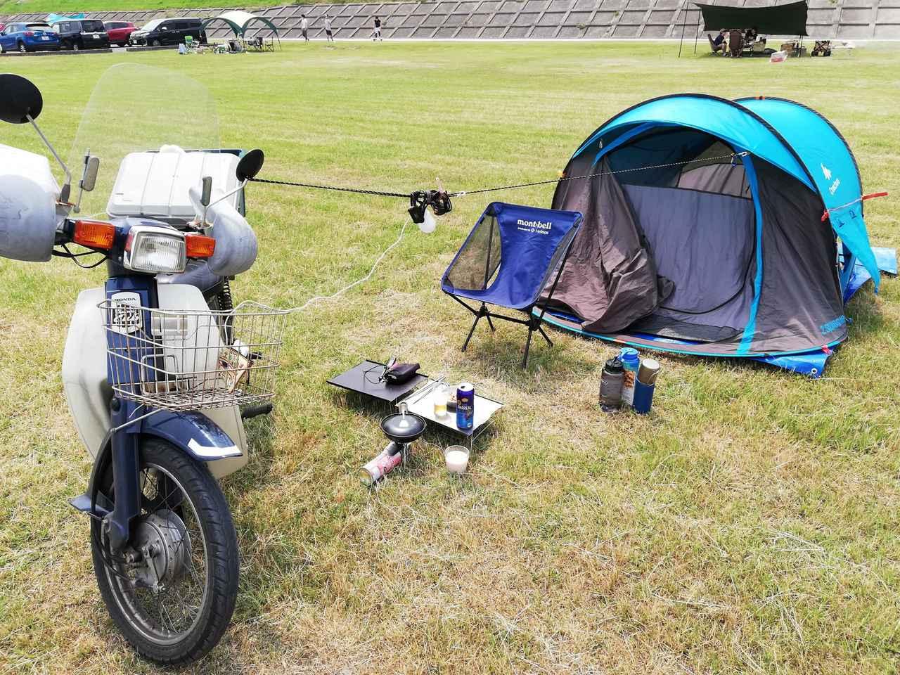 画像1: 【ソロキャンプ・テント】 モンベルやDODなど コンパクトな1人用・2人用おすすめテント7選