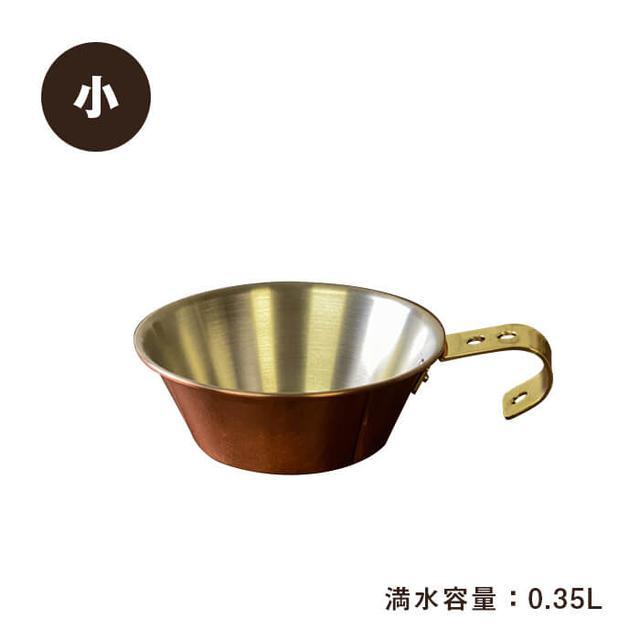 画像3: 【最強ソロキャンプ料理レシピ】シェラカップで作る簡単キャンプ飯5選! 炊き込みご飯・カレー・パスタまで