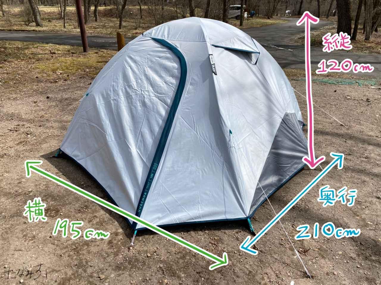 画像: テントのサイズは2人なら広々!靴が置けるちょっとした前室付き