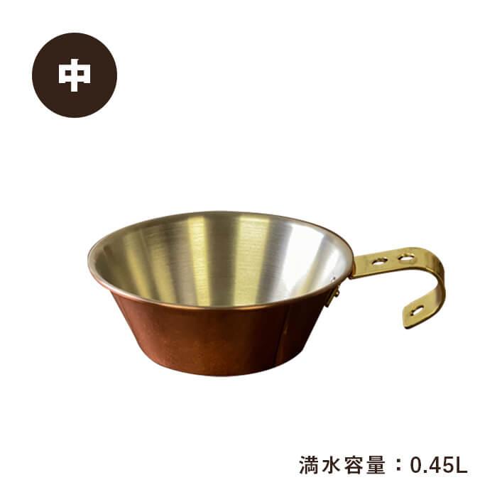 画像2: 【最強ソロキャンプ料理レシピ】シェラカップで作る簡単キャンプ飯5選! 炊き込みご飯・カレー・パスタまで