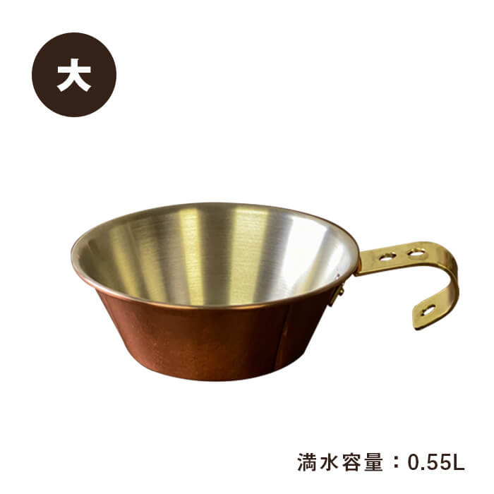 画像1: 【最強ソロキャンプ料理レシピ】シェラカップで作る簡単キャンプ飯5選! 炊き込みご飯・カレー・パスタまで