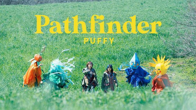画像: PUFFY『Pathfinder』MV www.youtube.com