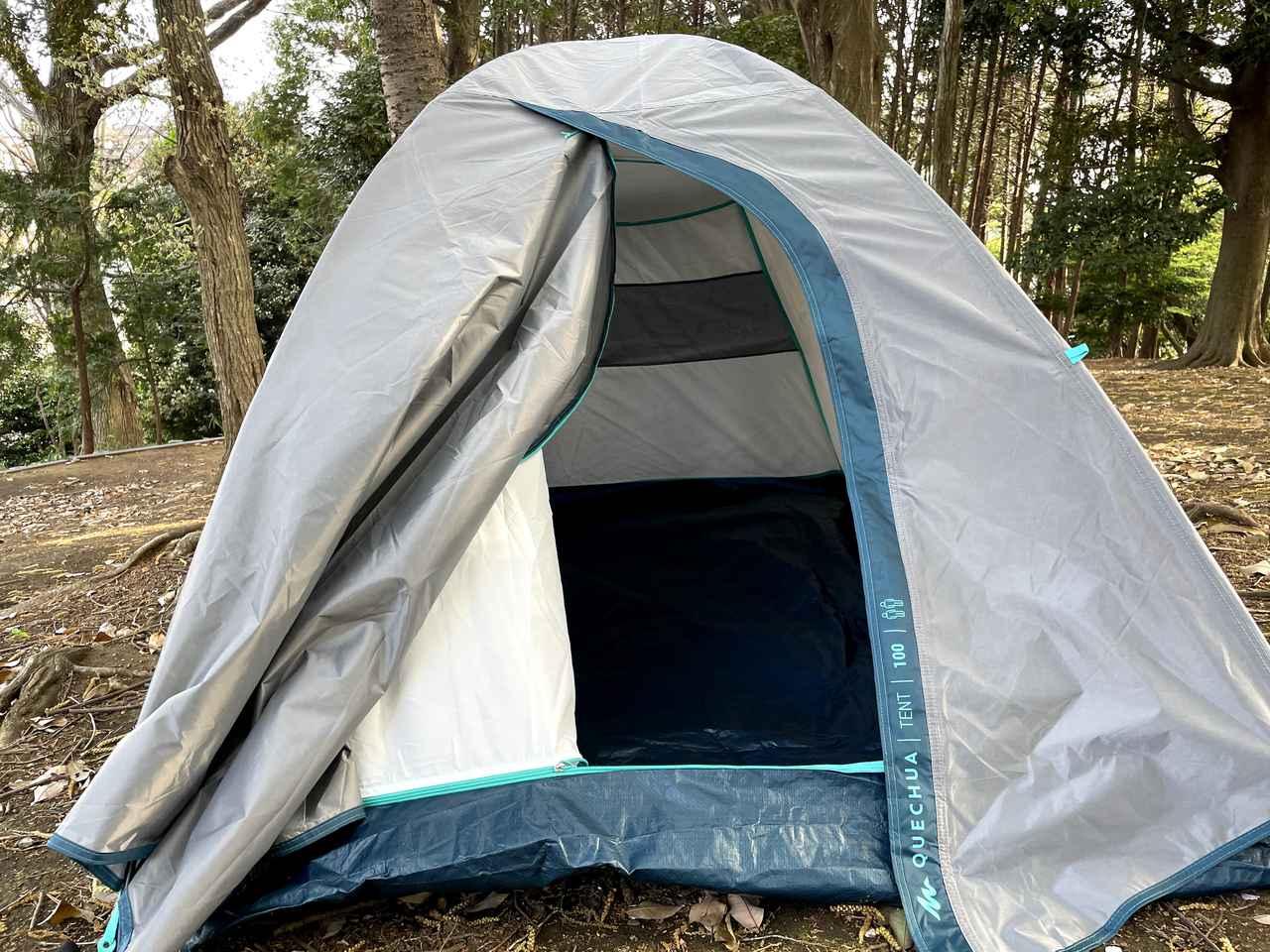 画像: デカトロン QUECHUA (ケシュア) キャンプ・登山・ハイキング テント MH100 - 2人用 / 筆者撮影
