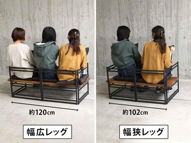 画像: 2種類の幅で使用可能