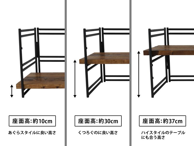 画像: 3種類の高さで使用可能