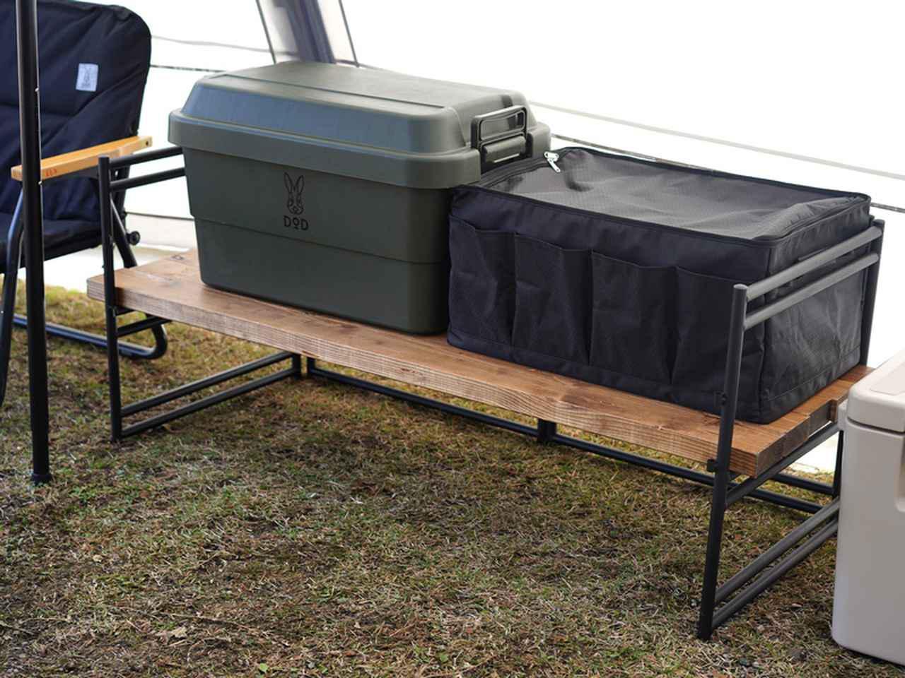 画像: テント室内でのギアの整理棚として