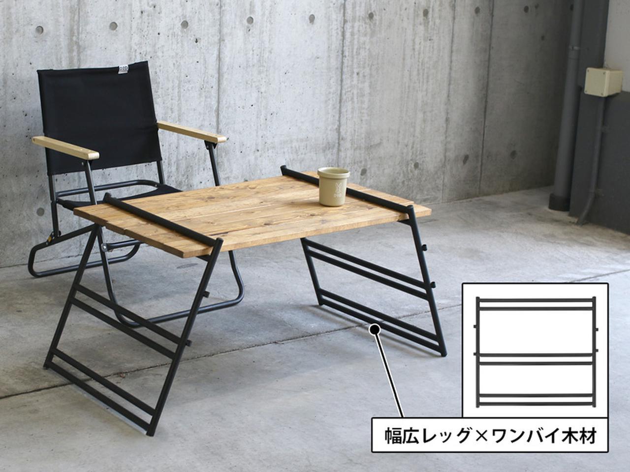 画像: テーブルレッグとしても使用可能