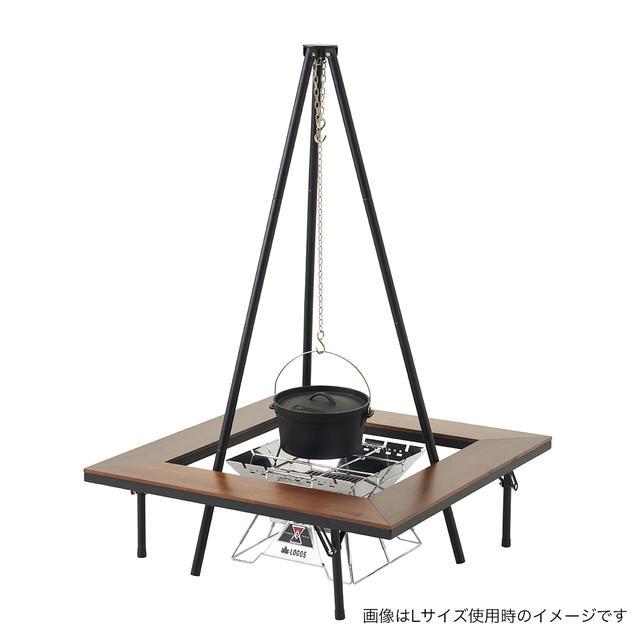 画像: 「クワトロポッド」と「囲炉裏テーブル」のドッキングイメージ
