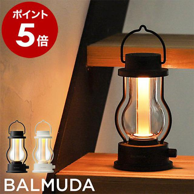 画像6: LEDランタンおすすめ6選 キャンプサイトをおしゃれに照らすおすすめ商品をご紹介!
