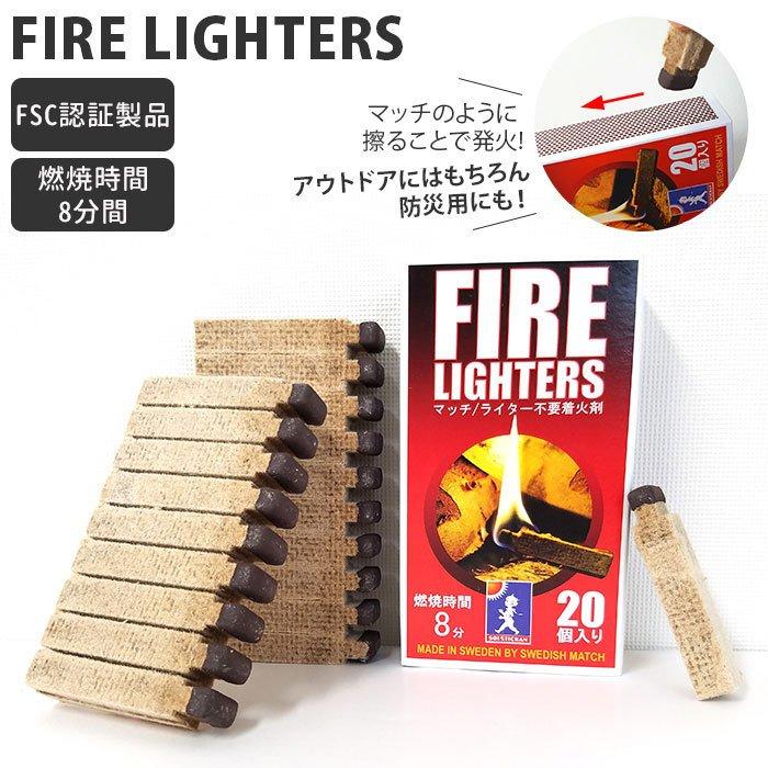 画像3: 【焚き火の着火】薪の種類・着火剤の選び方や着火のコツを紹介! これで焚き火は失敗しない!