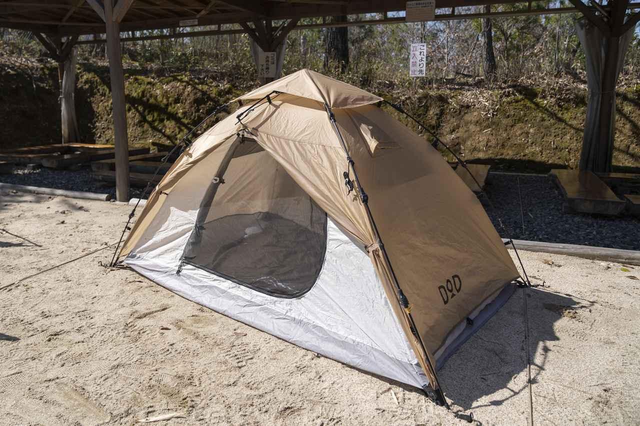 画像: 【ハピキャンギア紹介】気軽に楽しむデイキャンプ! さくっと使えるおすすめのギアをチェック - ハピキャン(HAPPY CAMPER)