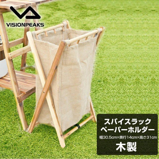 画像2: 【100均】プチプラアイテムを活用したゴミ箱 ゴミ袋を隠す工夫でキャンプをおしゃれに