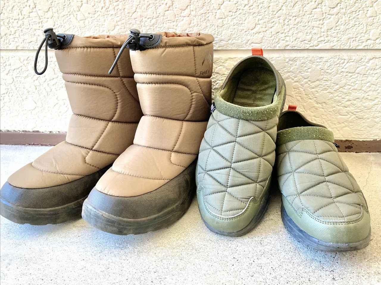 画像: 【レビュー】ワークマンの防寒シューズ「トレッドモック」&「ブーツケベック」は低価格で高機能!冬キャンプにおすすめ - ハピキャン(HAPPY CAMPER)