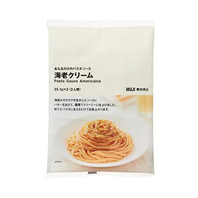 画像12: 【無印良品】キャンプでも使えるおすすめキッチンアイテム!