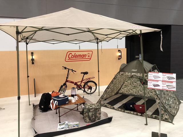画像: 【最速レポ】コールマン2020年新製品展示会に潜入!キャンプギア編 - ハピキャン(HAPPY CAMPER)