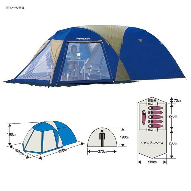 画像1: キャンプのテント選びに正解はない!? 10年間で購入した7つのテントと選んだワケを解説!