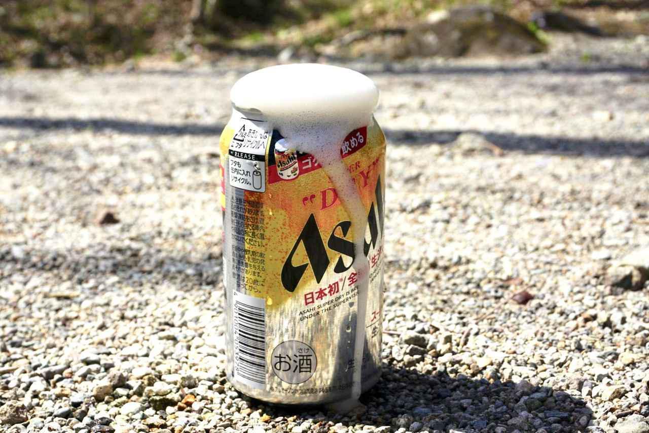 画像: 話題沸騰の新商品!泡が溢れる「アサヒスーパードライ生ジョッキ缶」をキャンプで飲んでみた! - ハピキャン(HAPPY CAMPER)