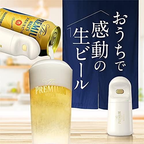画像1: 家でもキャンプでも『神泡』で飲みたいクラフト缶ビール★神泡サーバー2021最新モデルと筆者のおすすめBEST5をご紹介します