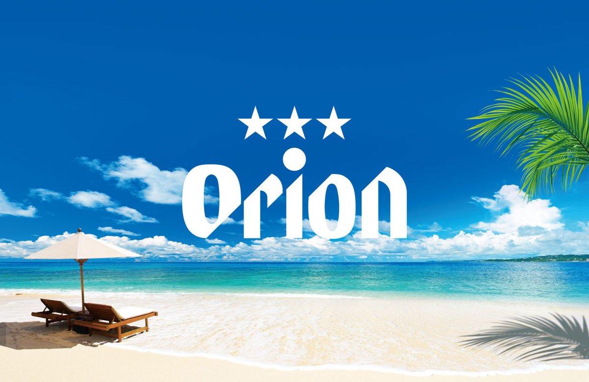 画像: オリオンビールの定期宅配サービス