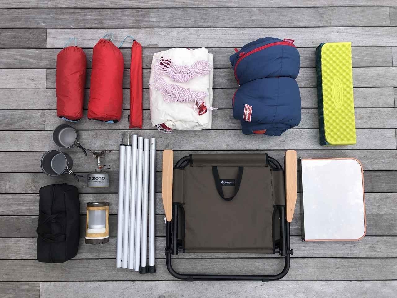 画像: 青川峡キャンピングパーク提供 キャンプには必要な道具がたくさん