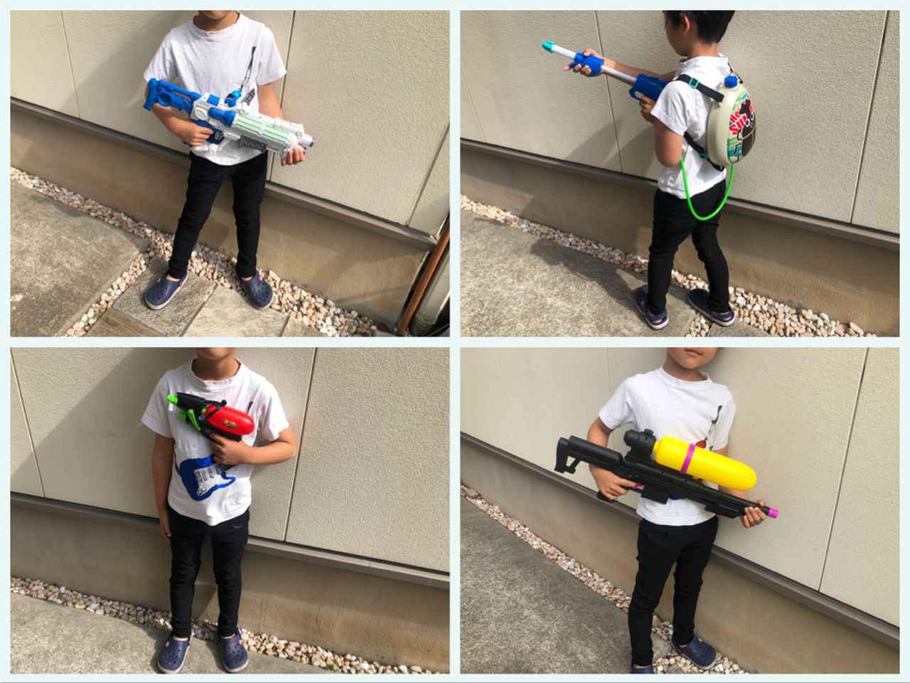 画像: 【ダイソー&セリアの水鉄砲10選】水遊びの季節がやってきた! 今シーズンのおすすめウォーターガンを紹介 - ハピキャン(HAPPY CAMPER)