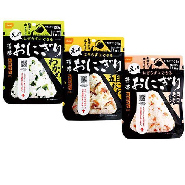 画像3: 【究極のキャンプ飯!?】簡単にご飯が食べられる! 自作アルファ米を作ってみた