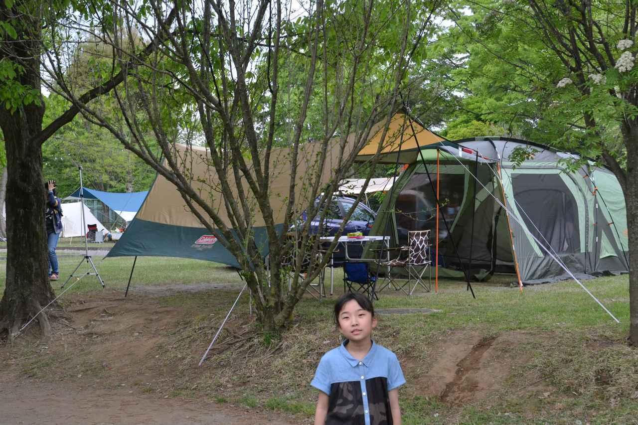 画像2: 編集部撮影 happycamper.jp