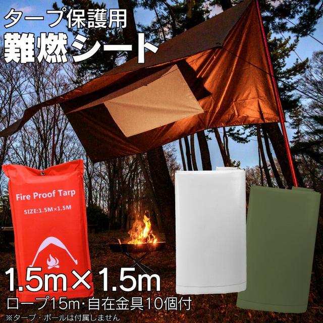画像3: 雨の日キャンプでも焚き火は楽しめる!持ち物や着火のコツをご紹介