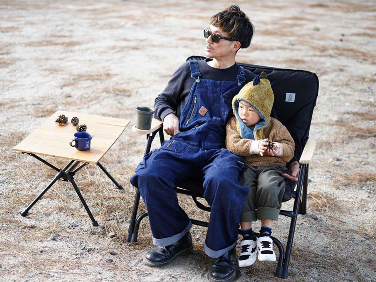 画像: 【注目リリース】ユトリチェア & オヤコチェア by DOD(ディーオーディー) 。キャンプでも家でも贅沢な座り心地を味わえるチェアが誕生! - ハピキャン(HAPPY CAMPER)
