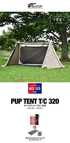 画像19: 夏キャンプが快適になる遮光性の高いタープ・シェード・テント13選! 遮光素材・コットン・TC素材がおすすめ