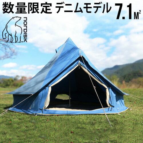 画像2: 全身全霊でキャンプを楽しむ人は「ブレないテーマ」を持っている! 車を中心としたこだわりキャンプスタイルを披露