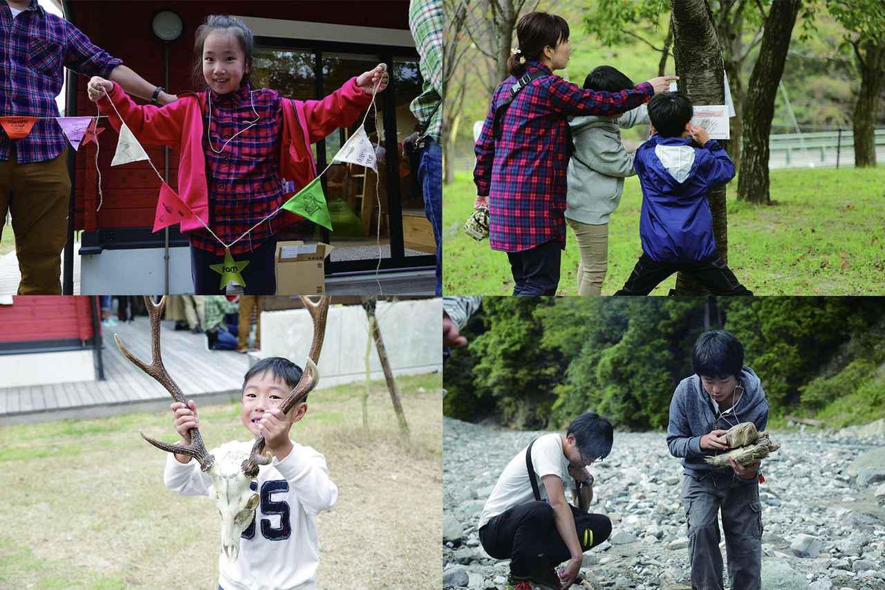 画像: かわいい我が子に野遊びを! キャンプを通して「心の成長・発達」を促そう - ハピキャン|キャンプ・アウトドア情報メディア