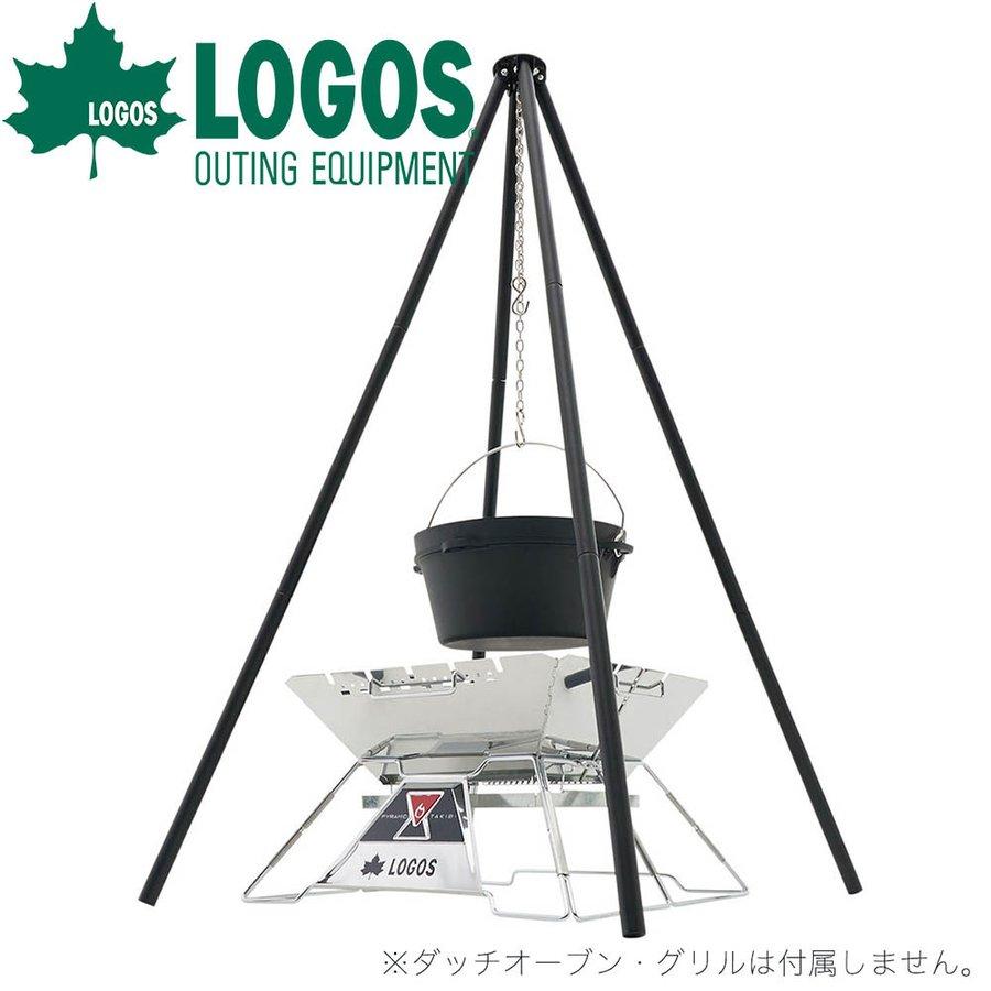 画像2: ロゴス焚き火台の新商品「LOGOS the ピラミッドTAKIBI・コンプリートDX」レビュー! バーベキューグリルとしても◎