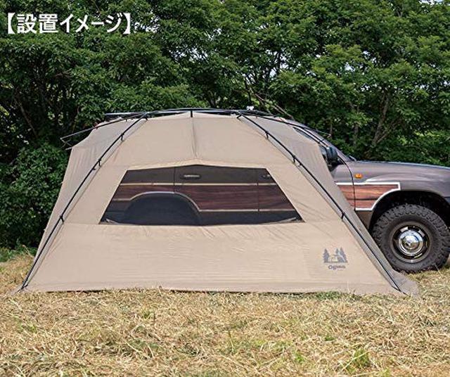 画像1: 【レビュー】車中泊キャンプが快適に!ogawa「カーサイドリビングDX-2」の6つの快適ポイントと筆者の正直な使用体験談
