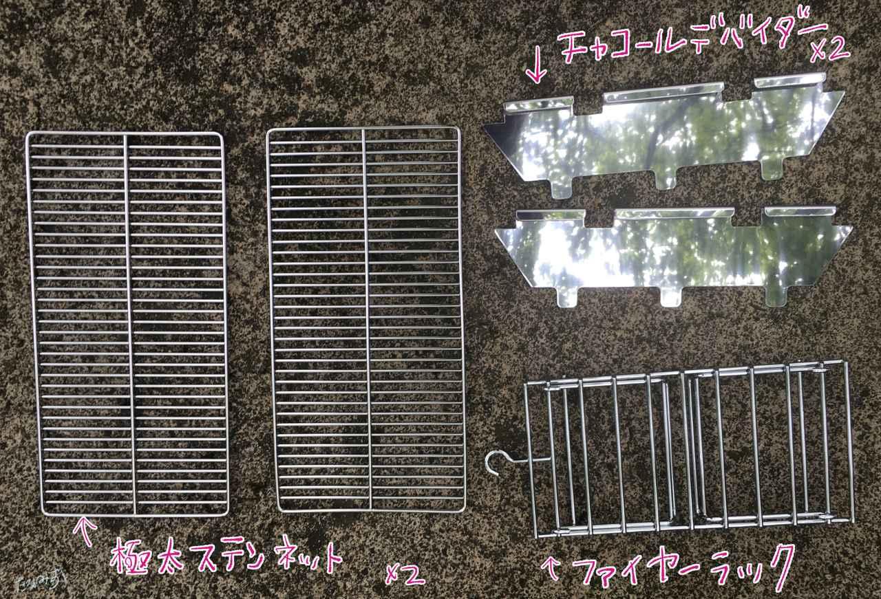 画像2: 焚き火台(LOGOS the ピラミッドTAKIBI)+オプションパーツ3種類がセットに!