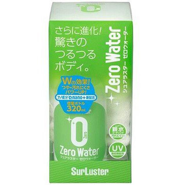画像: 【防汚コーティング】シュアラスター「親水ゼロウォーター」の使い方を伝授 車を汚れから守ろう