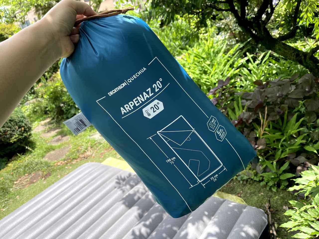 画像: デカトロンのARPENAZ 20℃の寝袋で気軽にキャンプデビューを!