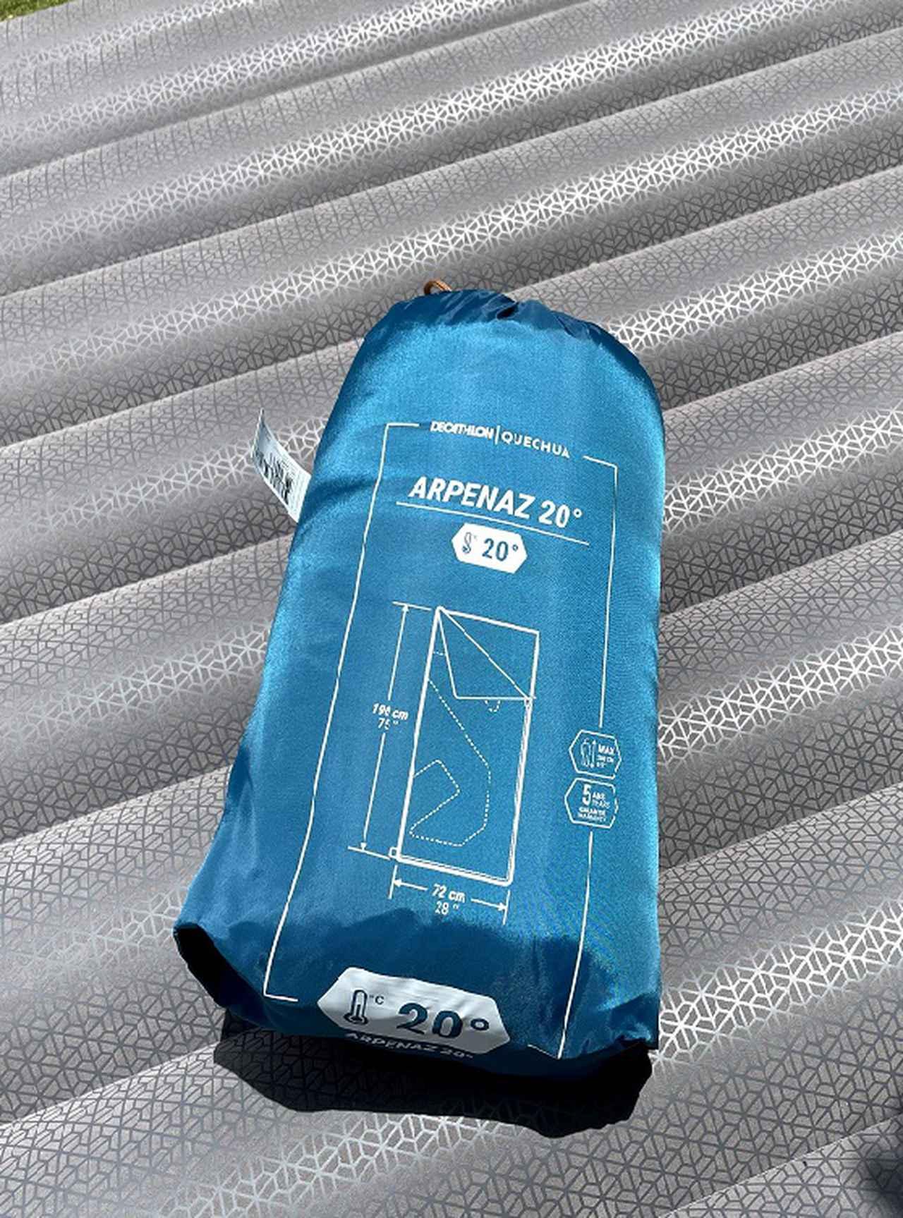 画像7: 【初夏〜秋の寝袋】デカトロン QUECHUA (ケシュア) 洗えるシュラフ ARPENAZ 20℃はキャンプデビューにオススメ!